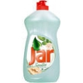 JAR-SOL VASE- 500ML,TEA TREE MINT